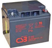 Akumulátor CSB GP12400 I (12V/40Ah)