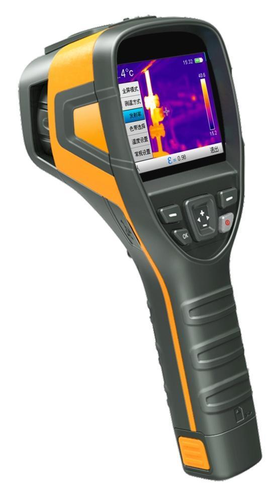 Termokamera EUNIR Guide B256V - 1