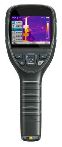 Termokamera EUNIR Guide B256V - 3