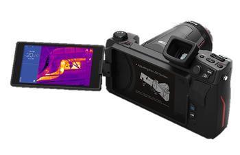 Termokamera EUNIR Guide C400 - 3