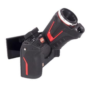 Termokamera EUNIR Guide C400 - 4