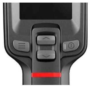 EUNIR Guide T120 - termokamera - 6