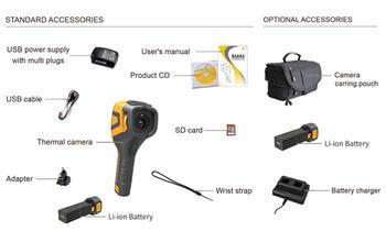 Termokamera EUNIR Guide B256V - 6